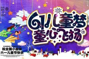 儿童节送给爱人的短信祝福语2018