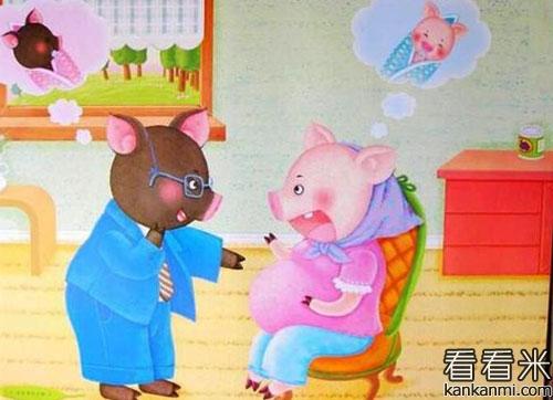 童话小苹果彩票pk10《猪太太生宝宝的苹果彩票pk10》