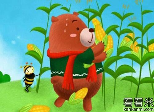 狗熊借玉米种子的童话故事