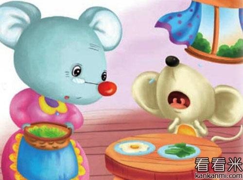 最漂亮的小老鼠的苹果彩票pk10